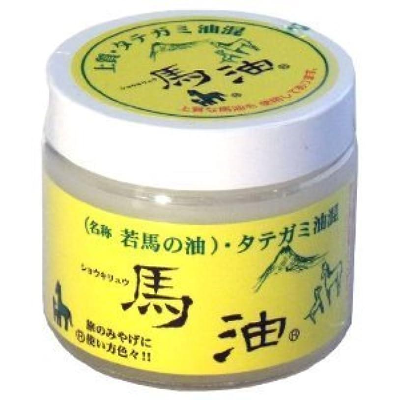リアル有毒パワーセルショウキリュウ 馬油(若馬の油) 80ml ×6