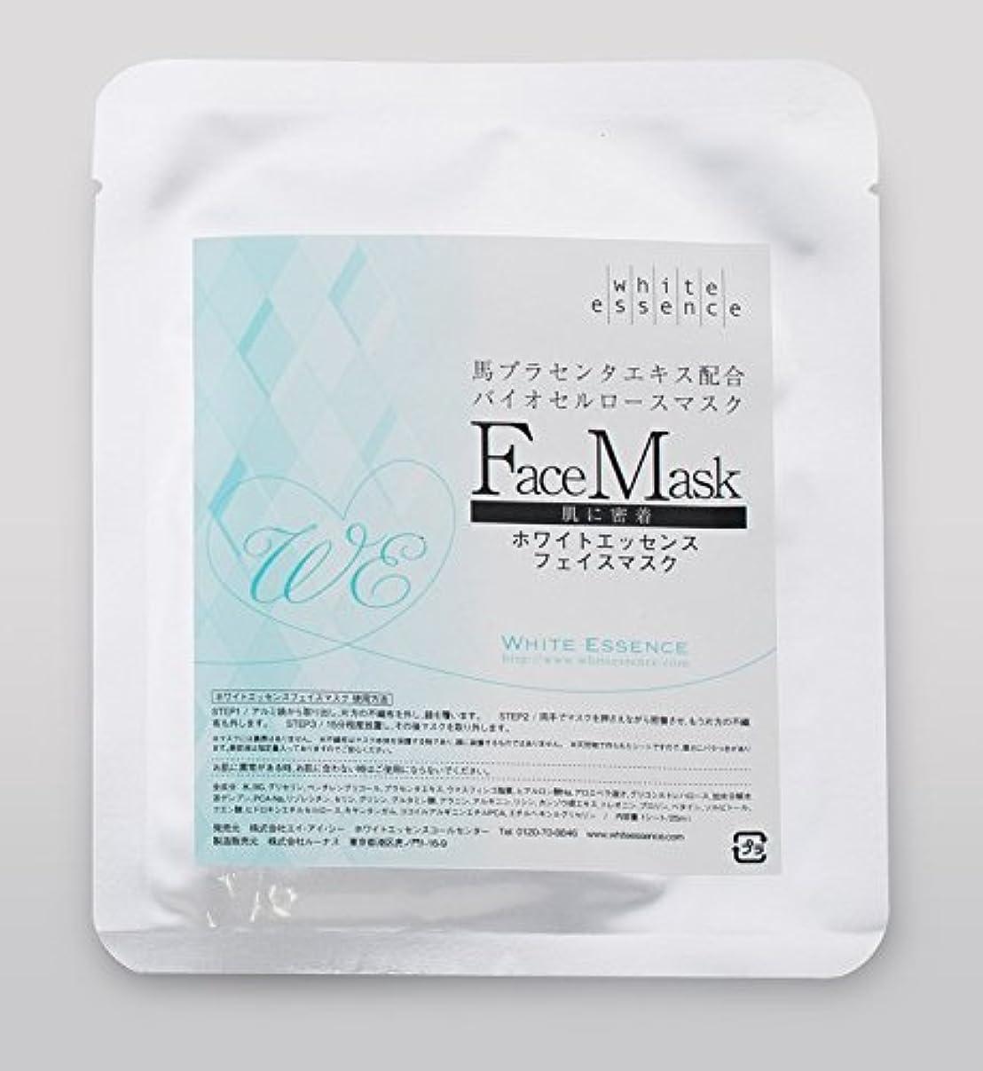砂の寝室変成器ホワイトエッセンス 馬プラセンタ フェイスマスク