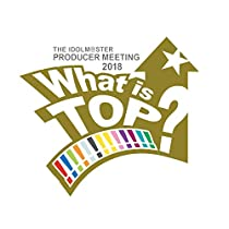 【Amazon.co.jp限定】THE IDOLM@STER PRODUCER MEETING 2018 What is TOP!!!!!!!!!!!!!? EVENT Blu-ray PERFECT BOX(完全生産限定) (トートバッグ(ライブロゴ使用)&2Lブロマイド(中村繪里子(天海春香役)+下田麻美(双海亜美役))付)
