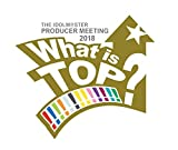 THE IDOLM@STER PRODUCER MEETING 2018 What is TOP!!!!!!!!!!!!!? EVENT Blu-ray PERFECT BOX【完全生産限定】[LABX-38361/3][Blu-ray/ブルーレイ]