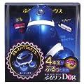 東京企画 ぶるりらDog TKY-34B ブルー