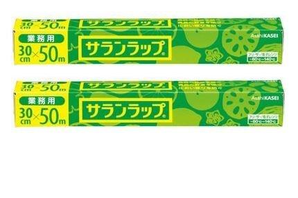 サランラップ 業務用 30cm50m 1セット(3本)