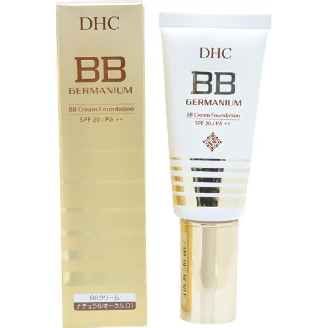 エロチック純粋な咳DHC BBクリームGE ナチュラルオークル01 40g
