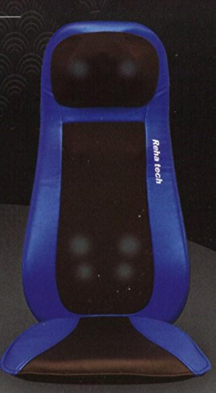 新聞指標呼びかけるフランスベッド リハテック Reha tech 指圧 マッサージ器 もみ名人 極み ブルー