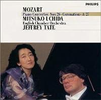 モーツァルト : ピアノ協奏曲第26番ニ長調「戴冠式」