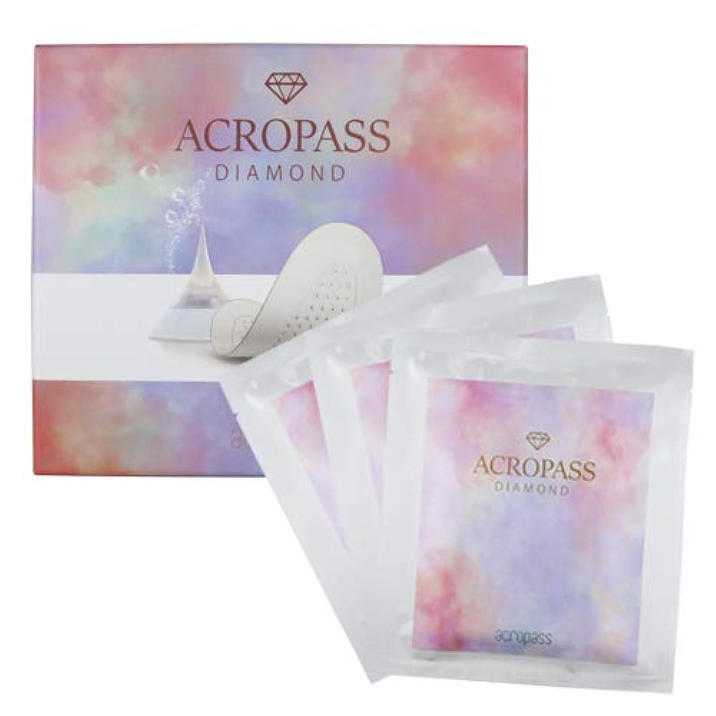 排泄する学生データムacropass アクロパス ダイアモンド (ACROPASS DIAMOND) 6パッチ(3パウチ)入り