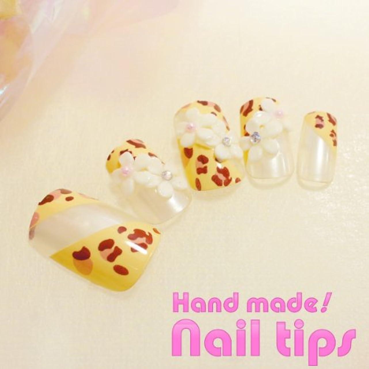 安全な扱う彼らハンドメイドネイルチップ レオパード花[#1] 手づくり3Dネイルチップ 少し短いネイルチップ つけ爪付け爪