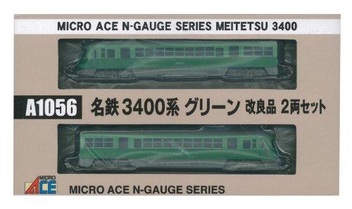Nゲージ A1056 名鉄3400系 グリーン 改良品 2両セット