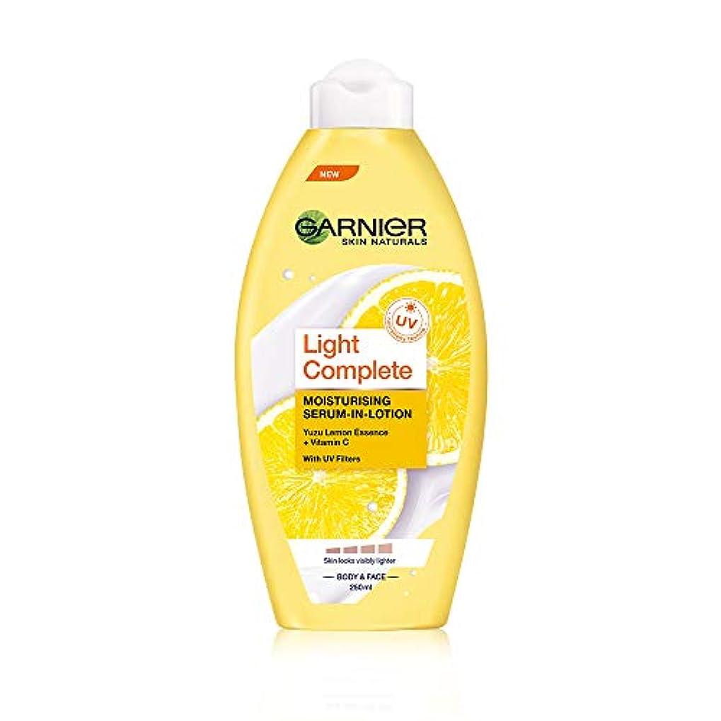 寝室シチリア池Garnier Skin Naturals Light Lotion, 250ml