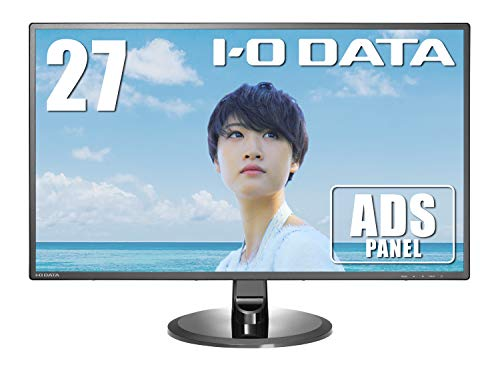 『I-O DATA モニター 27インチ フレームレス ADS非光沢 スピーカー付 3年保証 土日サポート EX-LD2702DB』のトップ画像