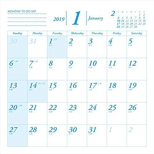 カレンダー2019 日本一美しい風景 卓上版 (ヤマケイカレンダー2019)