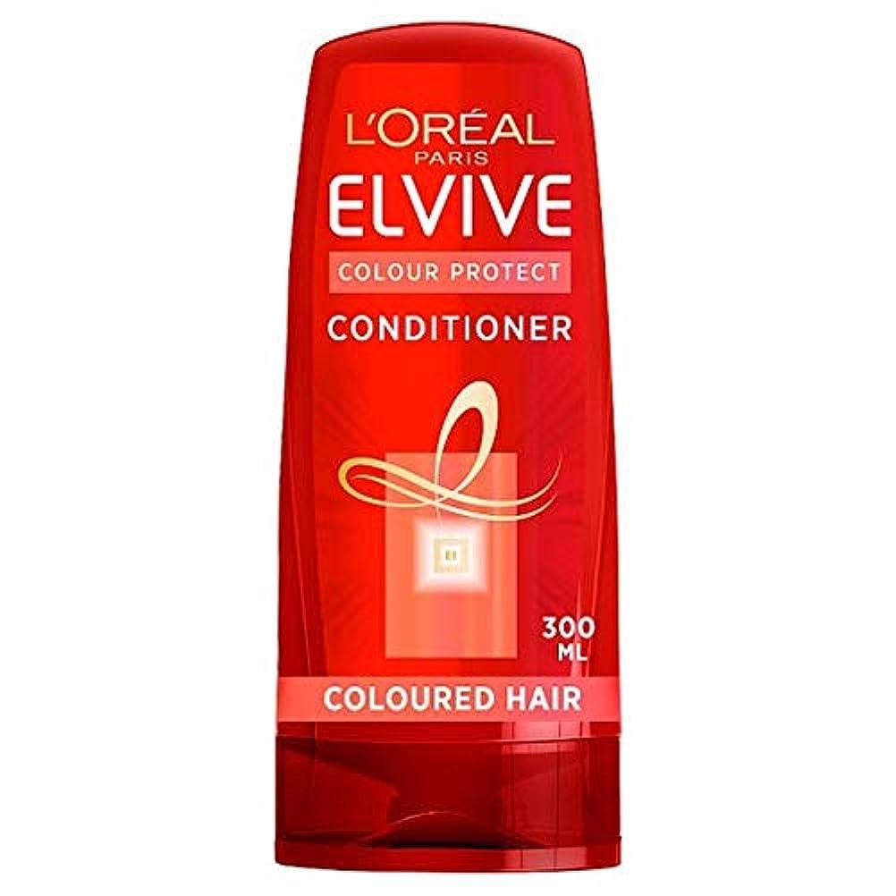 故障中じゃない伝導率[Elvive] ロレアルElvive色の保護ヘアコンディショナー300ミリリットル - L'oreal Elvive Coloured Protection Hair Conditioner 300Ml [並行輸入品]