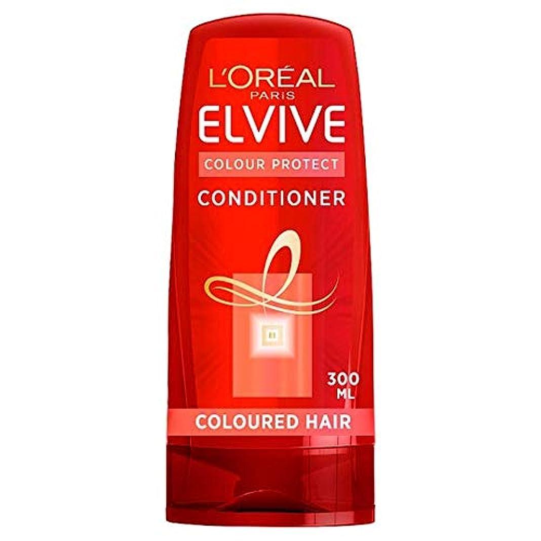 フットボール未知のサンダース[Elvive] ロレアルElvive色の保護ヘアコンディショナー300ミリリットル - L'oreal Elvive Coloured Protection Hair Conditioner 300Ml [並行輸入品]