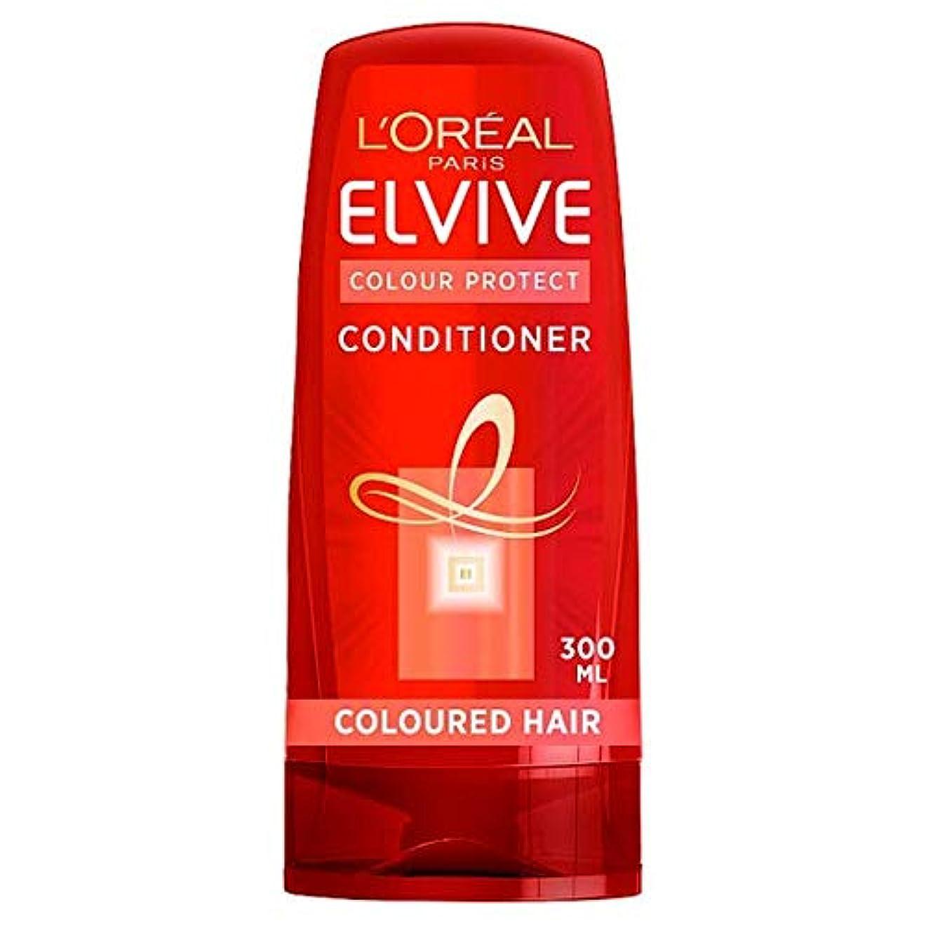 鮮やかなバリケードエレベーター[Elvive] ロレアルElvive色の保護ヘアコンディショナー300ミリリットル - L'oreal Elvive Coloured Protection Hair Conditioner 300Ml [並行輸入品]