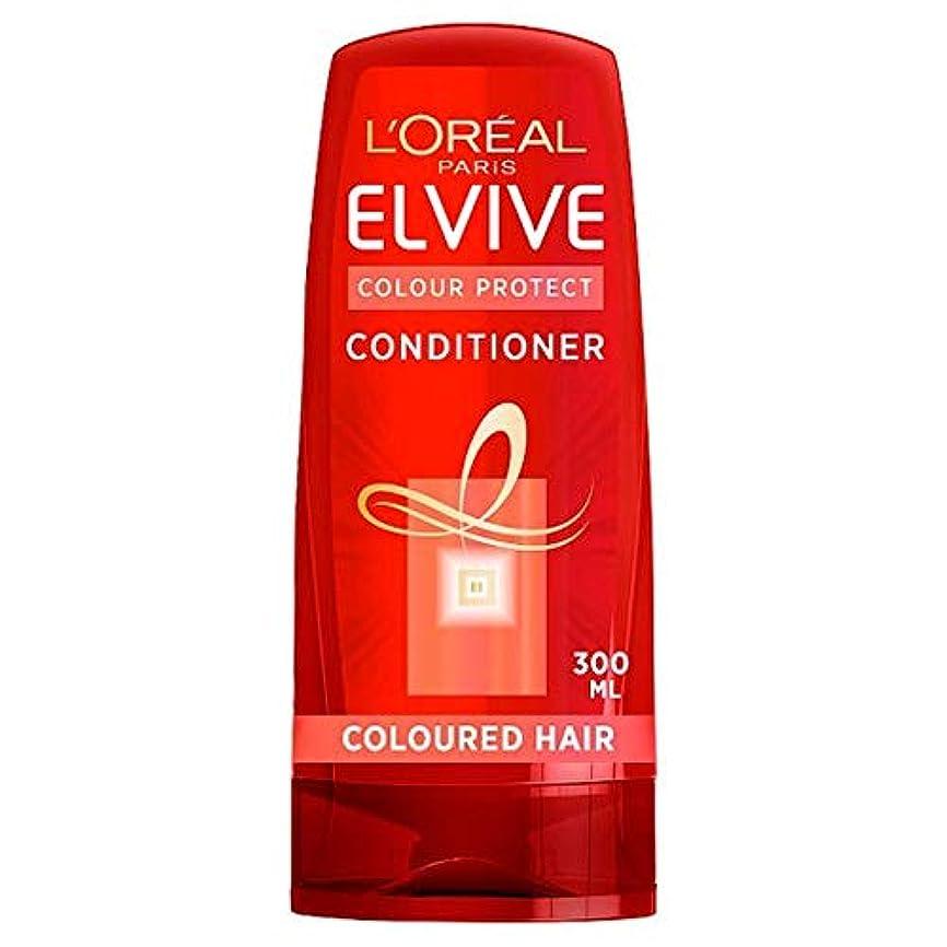 回るエンコミウム特許[Elvive] ロレアルElvive色の保護ヘアコンディショナー300ミリリットル - L'oreal Elvive Coloured Protection Hair Conditioner 300Ml [並行輸入品]
