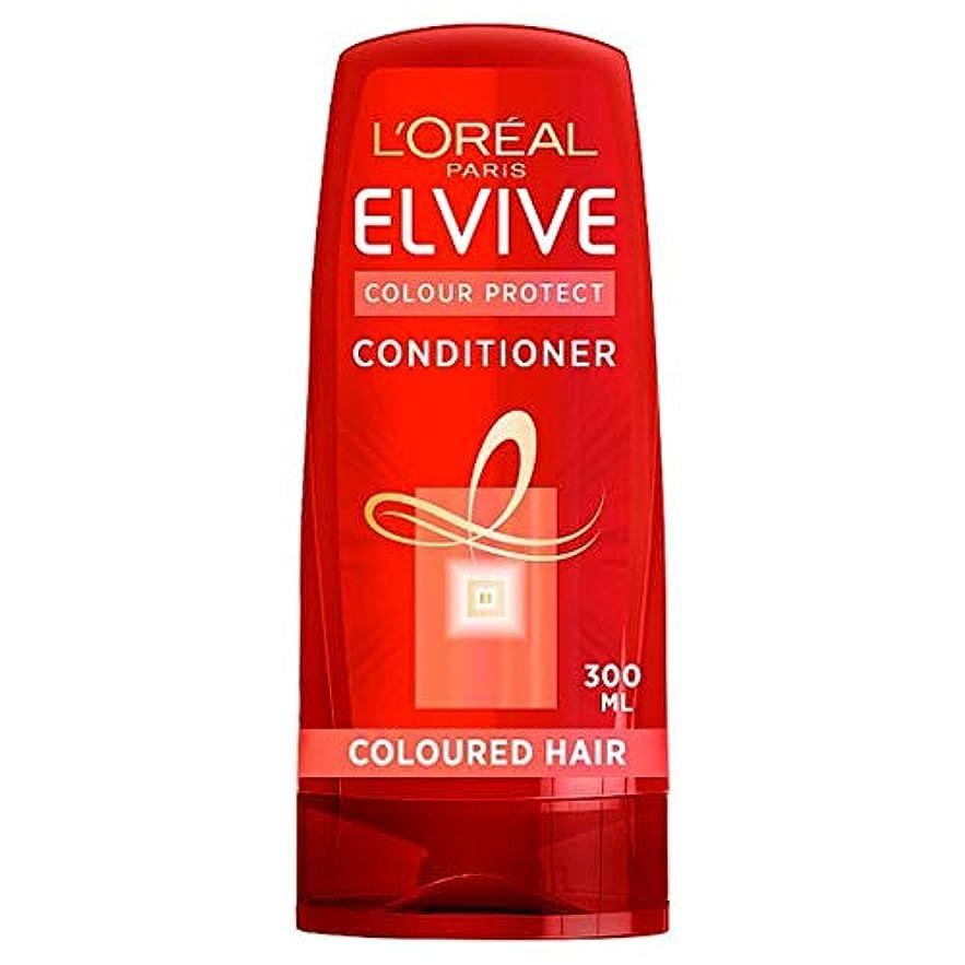 犬袋登録する[Elvive] ロレアルElvive色の保護ヘアコンディショナー300ミリリットル - L'oreal Elvive Coloured Protection Hair Conditioner 300Ml [並行輸入品]