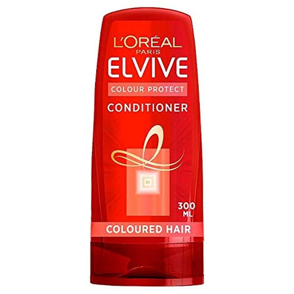 リビングルームできるマンモス[Elvive] ロレアルElvive色の保護ヘアコンディショナー300ミリリットル - L'oreal Elvive Coloured Protection Hair Conditioner 300Ml [並行輸入品]