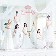 OH MY GIRL「Fly to the Sky」のジャケット画像