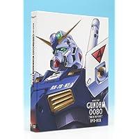 G-SELECTION 機動戦士ガンダム0080 DVD-BOX