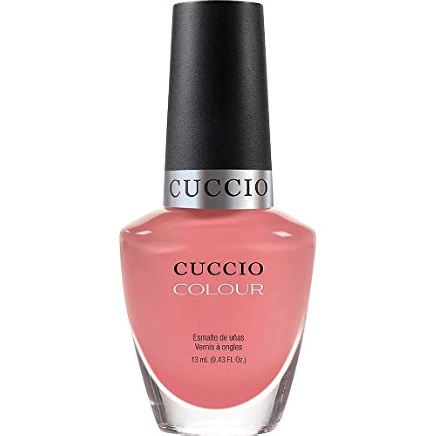 普遍的な発行する曲がったCuccio Colour Gloss Lacquer - All Decked Out - 0.43oz / 13ml