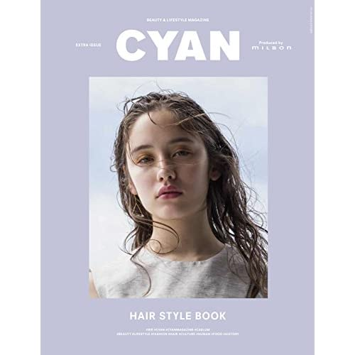 CYAN EXTRA ISSUE HAIR STYLE BOOK Produced by MILBON (NYLON JAPAN 2017年 7月号増刊)