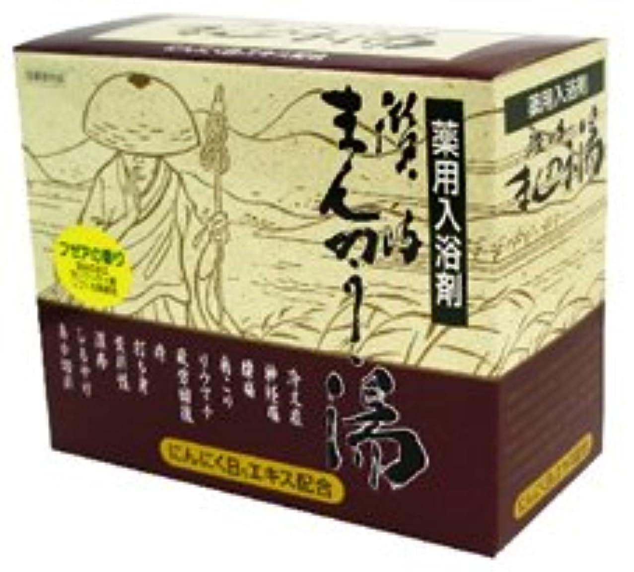 皮肉なキノコまとめる薬用入浴剤 讃岐まんのう湯 30g×20包×3箱セット