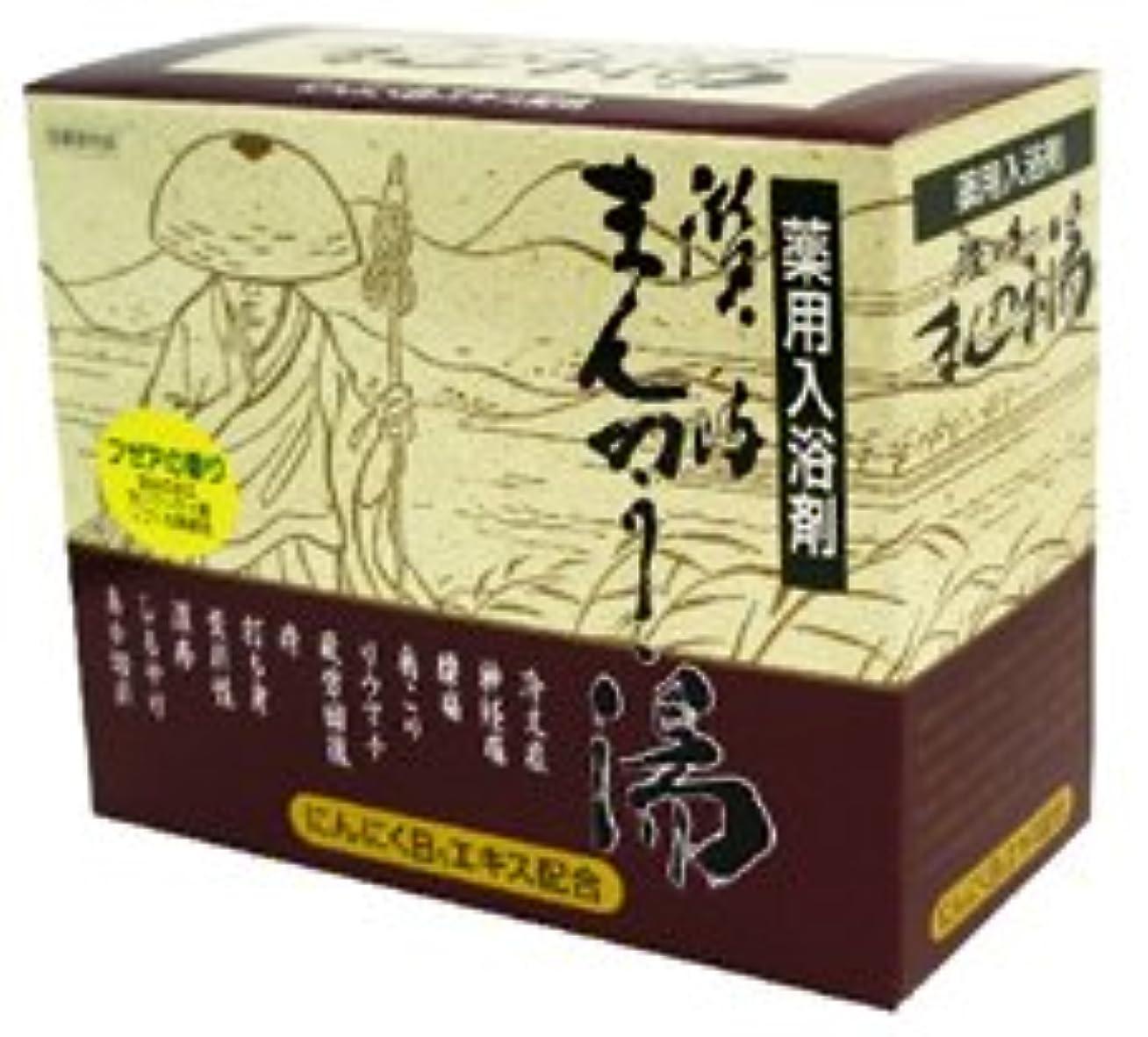 被るギャングスチュワード薬用入浴剤 讃岐まんのう湯 30g×20包×3箱セット