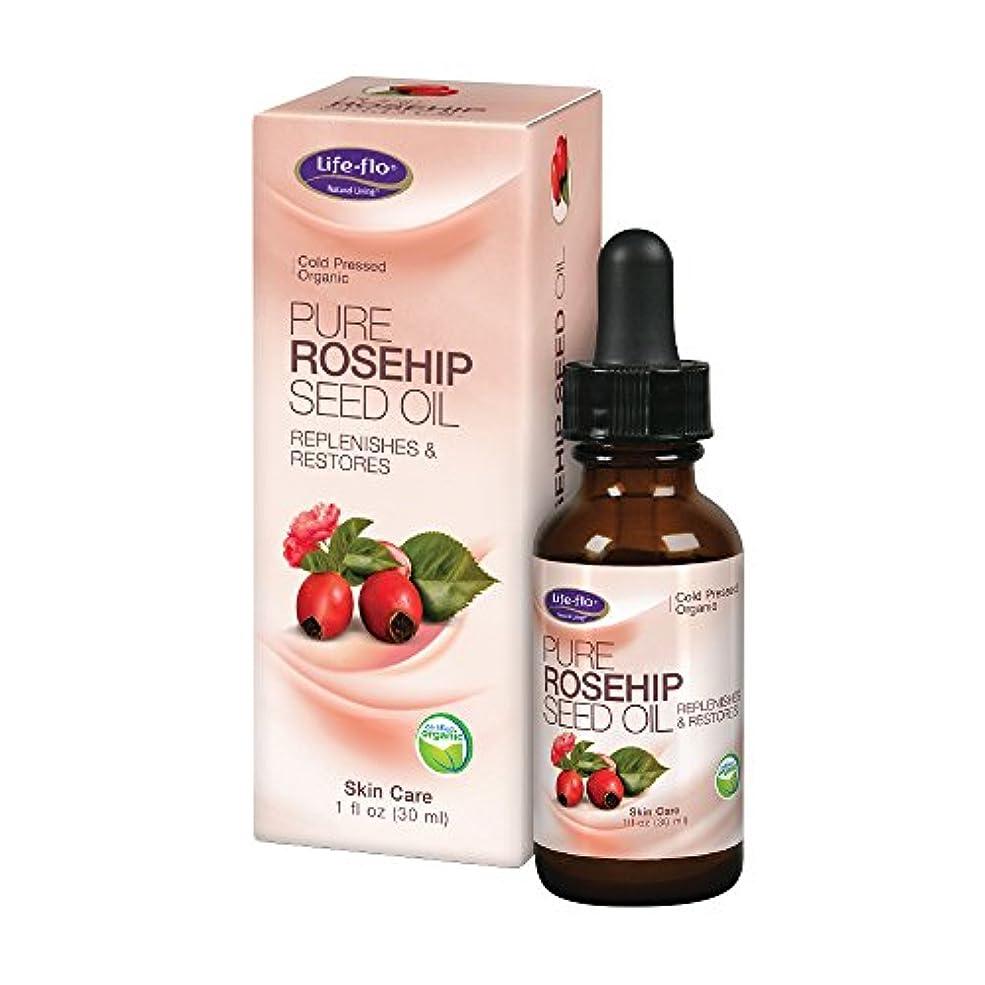 批評浜辺特別な海外直送品 Life-Flo Pure Rosehip Seed Oil, 1 oz