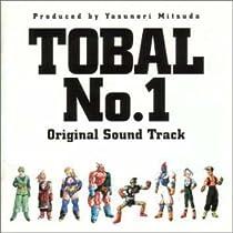トバル ナンバーワン ― オリジナル・サウンドトラック
