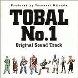 トバル ナンバーワン — オリジナル・サウンドトラック