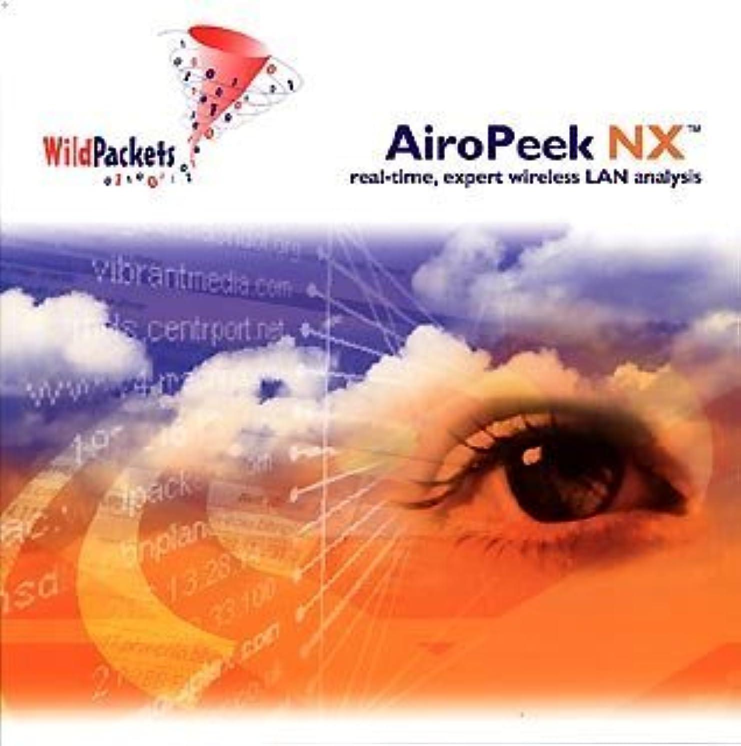 送信する朝の体操をする幽霊AiroPeek NX