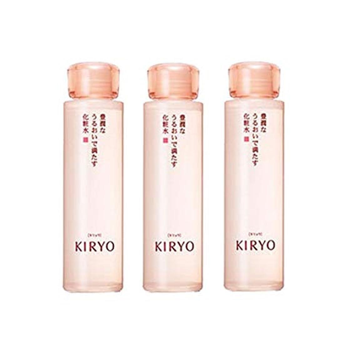 できれば吸収するレルム【資生堂】KIRYO キリョウ ローション II (しっとり)150mL ×3個セット【International shipping available】