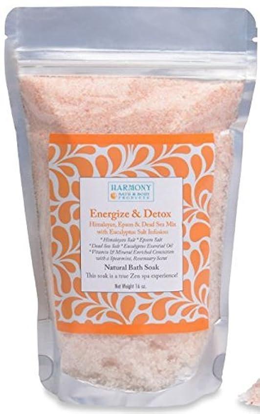 Himalayan Salt Mix - Best Bath Salt - Energize & Detox - The Most Amazing Bath Soak! Energizes and Detox the Body...