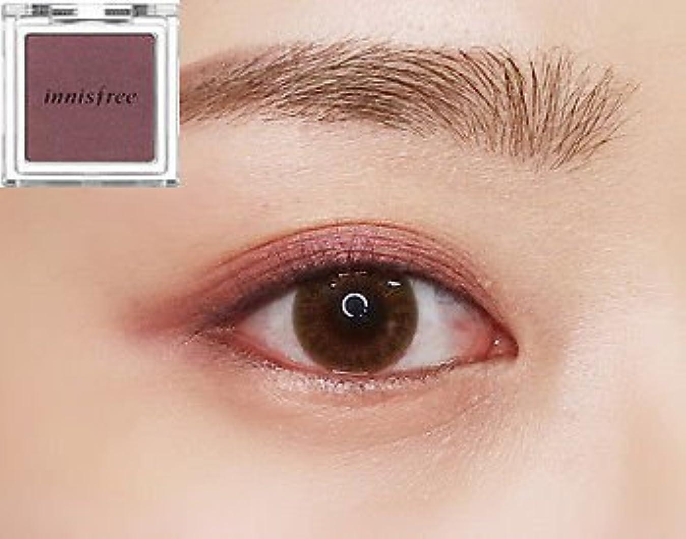実行市場海[イニスフリー] innisfree [マイ パレット マイ アイシャドウ (シマ一) 39カラー] MY PALETTE My Eyeshadow (Shimmer) 39 Shades [海外直送品] (シマ一 #20)