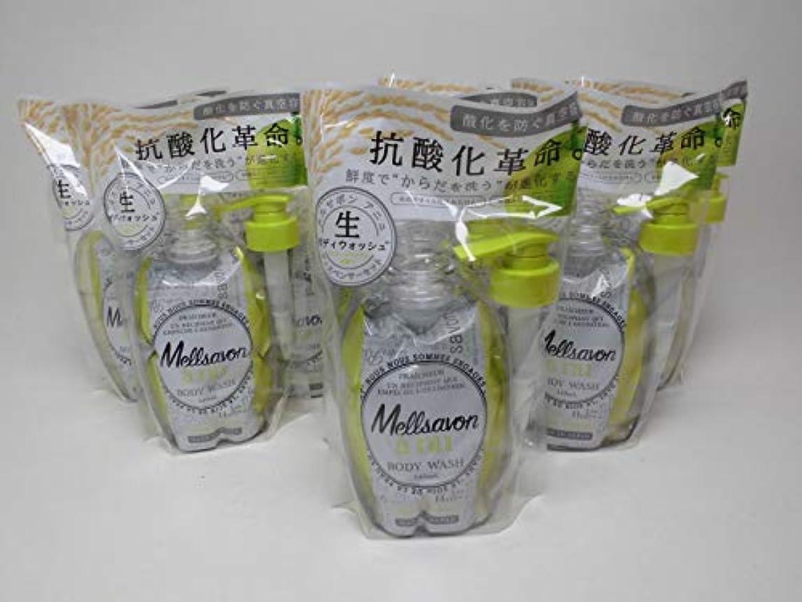 報復前兆援助する【8個セット】メルサボンアニュ ボディウォッシュイエローブロッサムの香り/ディスペンサーセット340mL