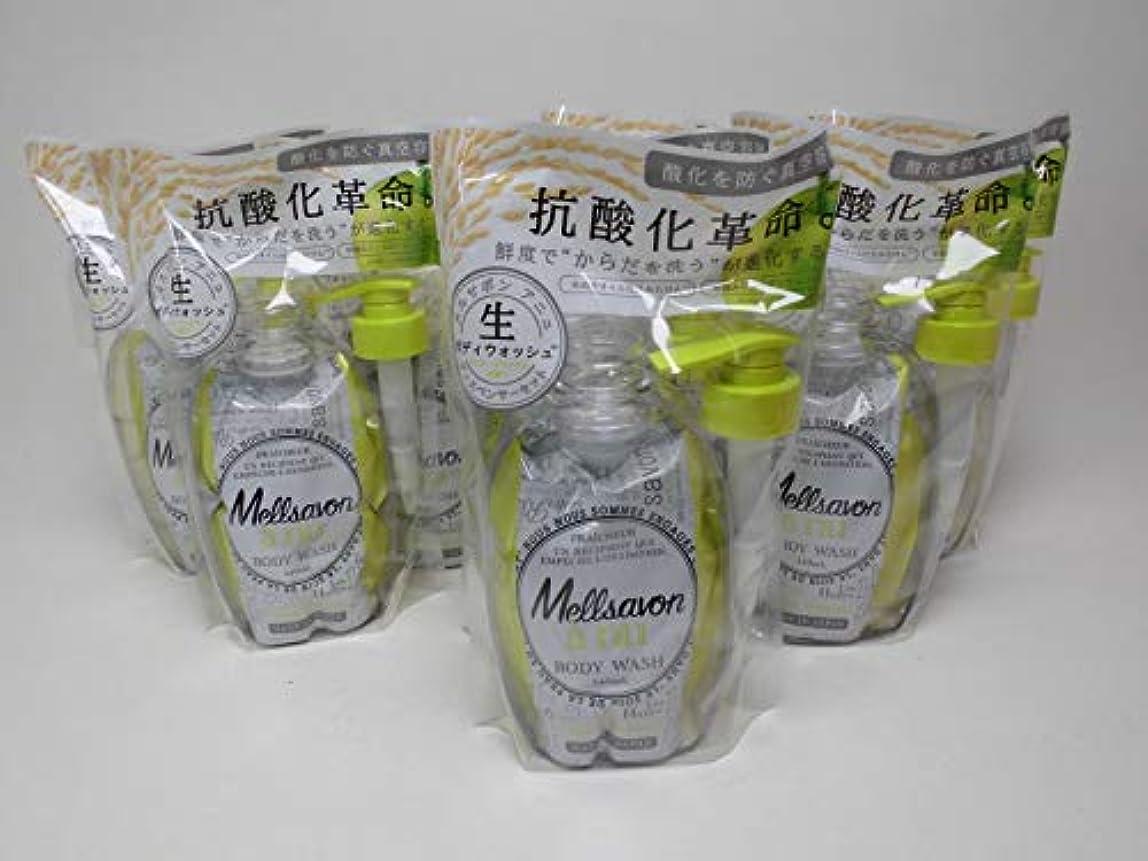 流体耐える限り【8個セット】メルサボンアニュ ボディウォッシュイエローブロッサムの香り/ディスペンサーセット340mL