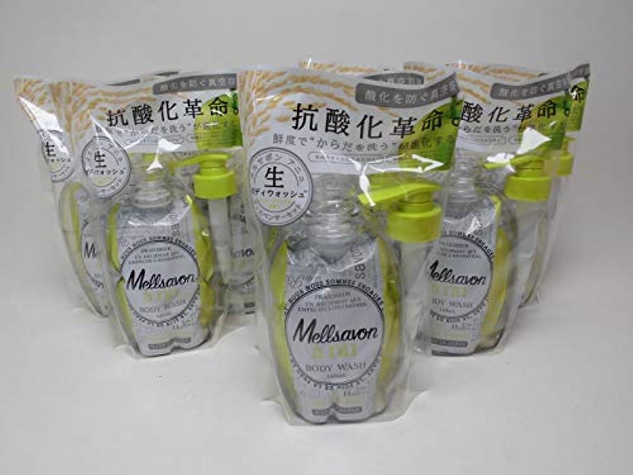 怪物歴史的機知に富んだ【8個セット】メルサボンアニュ ボディウォッシュイエローブロッサムの香り/ディスペンサーセット340mL