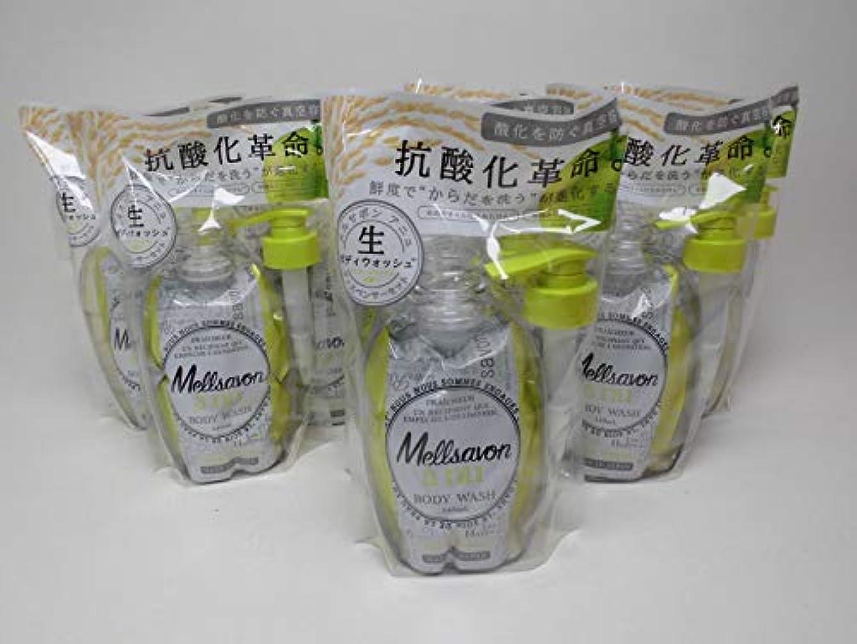早める正確フォーカス【8個セット】メルサボンアニュ ボディウォッシュイエローブロッサムの香り/ディスペンサーセット340mL
