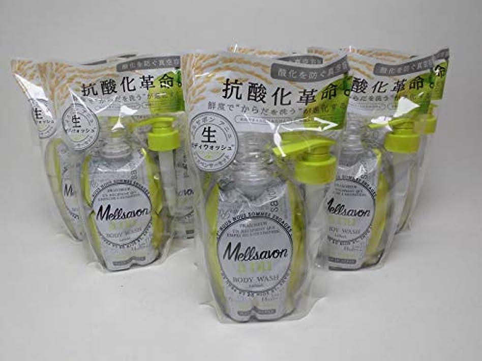 干し草毛布調和のとれた【8個セット】メルサボンアニュ ボディウォッシュイエローブロッサムの香り/ディスペンサーセット340mL