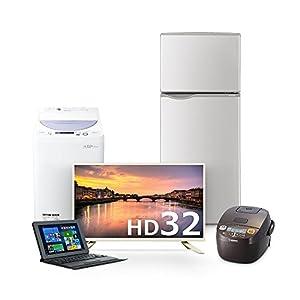 シャープ 冷蔵庫 小型 2ドア 118L + 象印 炊飯器 マイコン式 3合 + mouse 2in1 タブレット ノートパソコン + SANSUI 32型 ハイビジョン液晶テレビ + シャープ 全自動洗濯機 5kg 5点セット