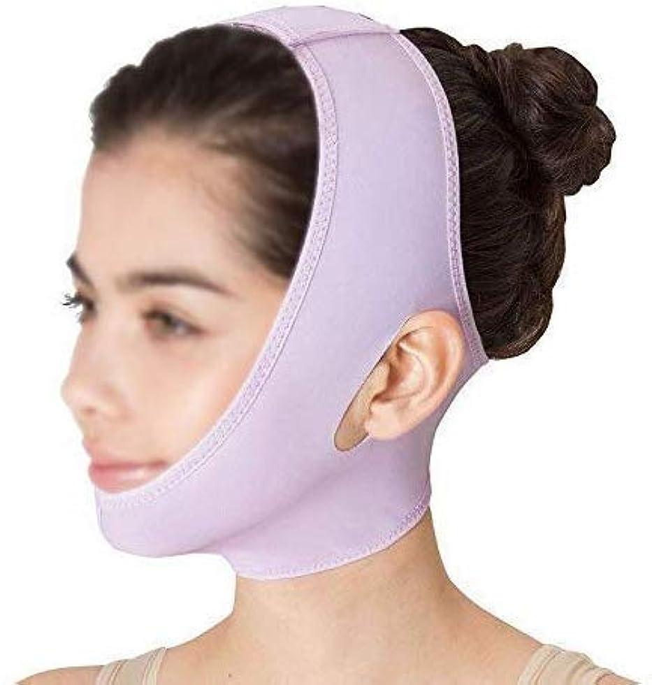 アンビエントウガンダテーブル美容と実用的なフェイシャルマスク、リフティングアーティファクトフェイスマスク小さなV顔包帯でたるみ顔通気性睡眠顔ダブルあごセット睡眠弾性Slim身ベルト