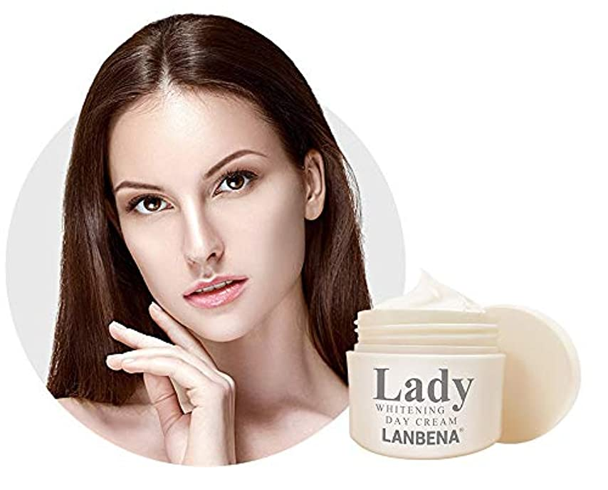 マラウイ再生可能怒るLANBENA LADY WHITENING DAY CREAM 美白クリーム 保湿 35g