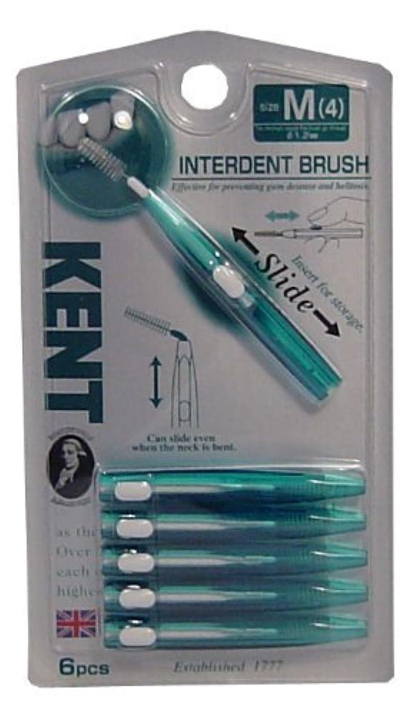 ロンドン地区憂鬱なKENT(ケント)歯間ブラシ Mサイズ 6本入 ×3個セット