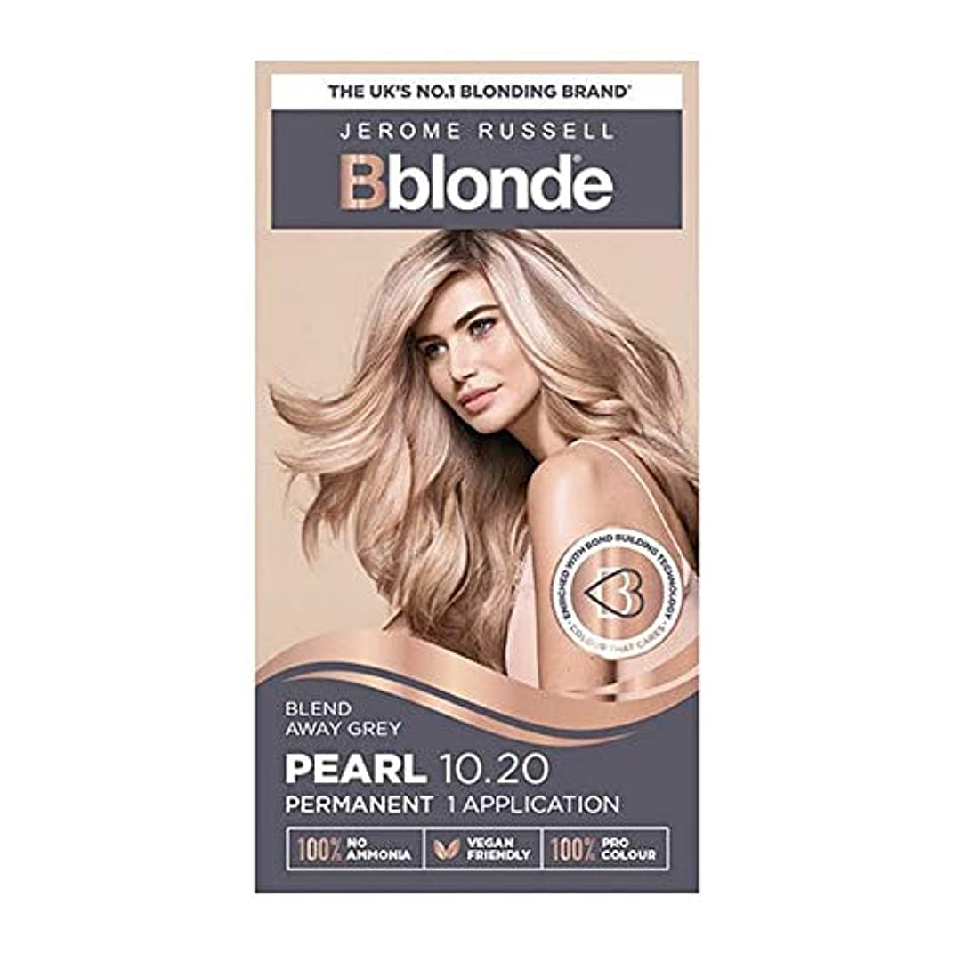 リアル手数料休日に[Jerome Russell ] ジェロームラッセルBblondeパーマネントヘアキット真珠10.2ブロンド - Jerome Russell Bblonde Permanent Hair Kit Pearl Blonde...