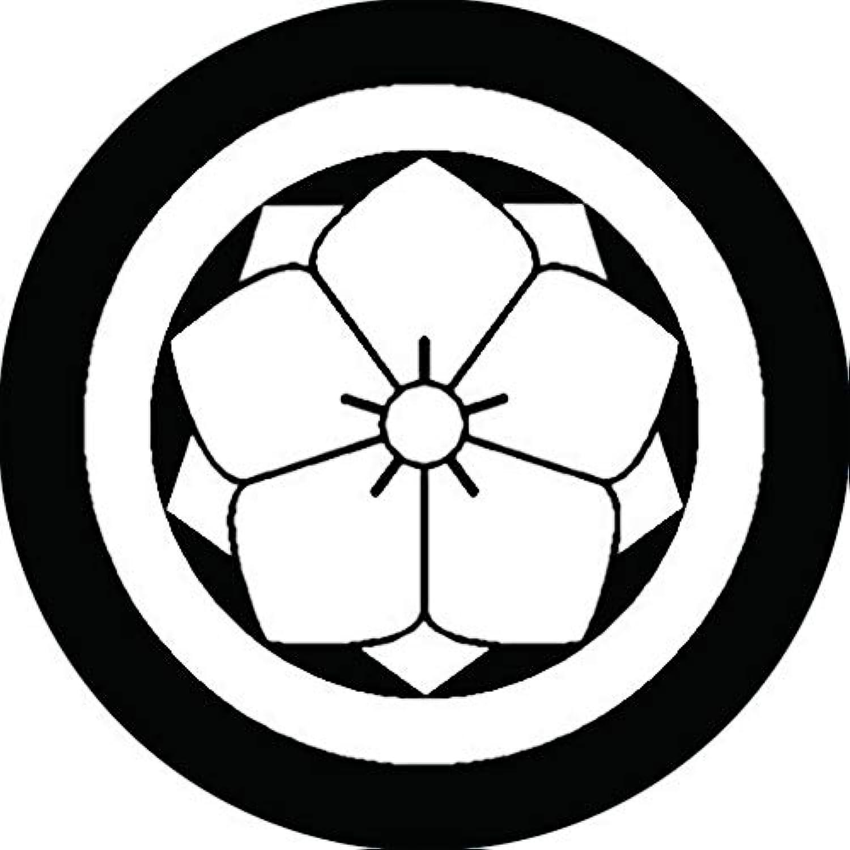 家紋シール 丸に八重桔梗紋 布タイプ 直径40mm 6枚セット NS4-0735