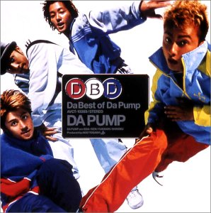 Da Best of Da Pump + DVD (CCCD)