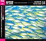 Aquamarine 04 Fish in a Rush