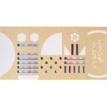 とういちクレヨン 16色 安心の日本製 職人の手づくり みつろうクレヨン