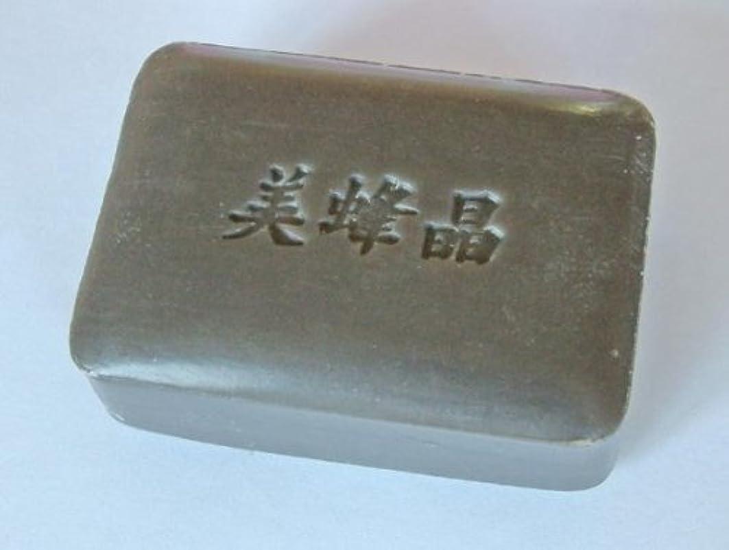 こねるピービッシュ抑制鈴木養蜂場 プロポリス石鹸 美蜂晶100g 2個セット
