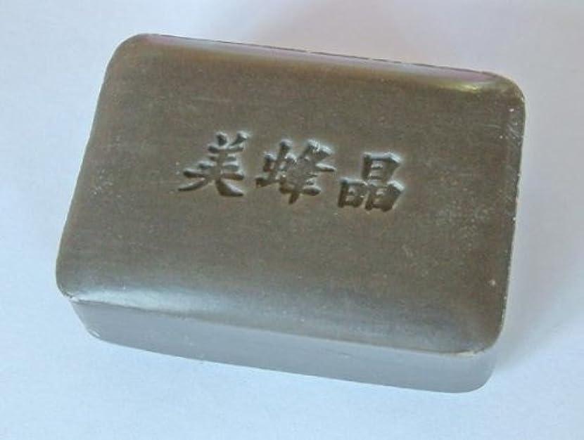 申し立てられたささいなキャビン鈴木養蜂場 プロポリス石鹸 美蜂晶100g 2個セット